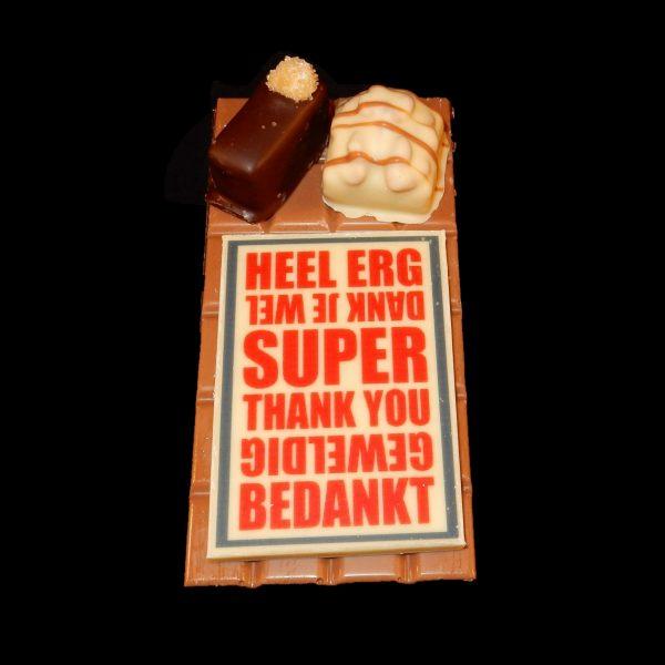 REEP-SUPER-BEDANKT-1-6,95